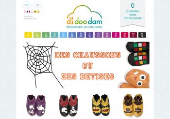 8.didoodam