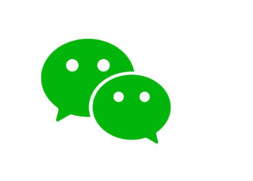 Petit-déjeuner spécial « Chine » avec la découverte de l'app' WeChat